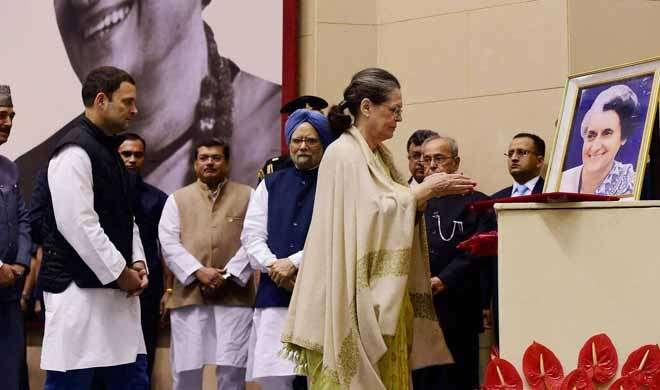 मैंने इंदिरा गांधी से भारतीय संस्कृति और राजनीतिक पाठ सीखा: सोनिया गांधी - India TV