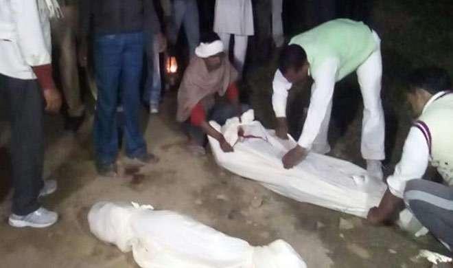 चंदौली में मालगाड़ी की चपेट में आने से 3 बच्चों की मौत, 1 की हालत गंभीर - India TV