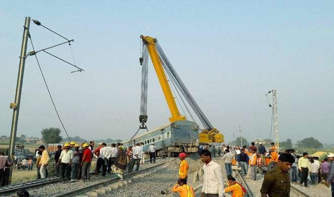 कानपुर रेल हादसा: किन ट्रेनों का रूट बदला और कौन सी ट्रेन हुई कैंसिल? जानिए - India TV
