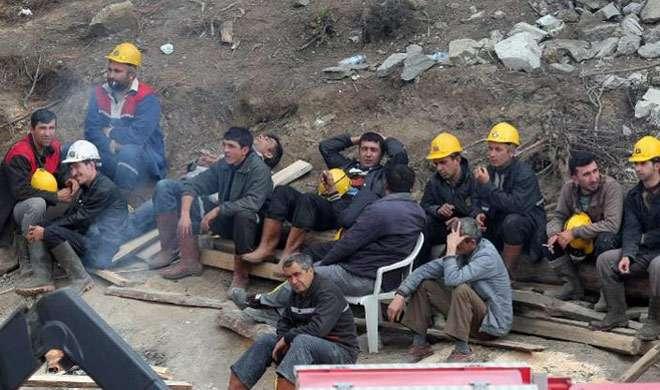 तुर्की: रिपोर्ट के अनुसार तांबे के खदान के ढहने से 4 खनिकों की मौत - India TV