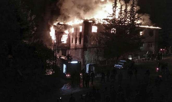 तुर्की के हॉस्टल में लगी आग, छात्राओं समेत 12 लोगों की मौत - India TV