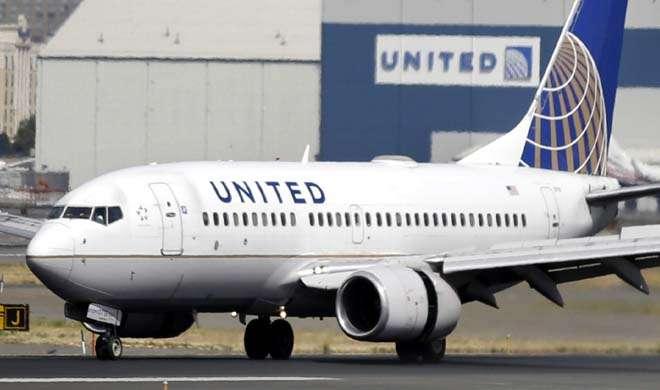 पायलट ने यात्रियों को डांटा, ''पॉलिटिकल बहस करोगे तो विमान से उतार दूंगा'' - India TV