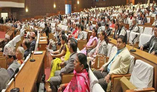 नेपाल: सरकार ने पेश किया संविधान संशोधन विधेयक - India TV