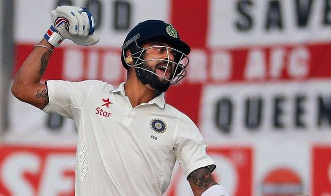 कोहली टेस्ट रैंकिंग में करियर के सर्वश्रेष्ठ तीसरे स्थान पर - India TV