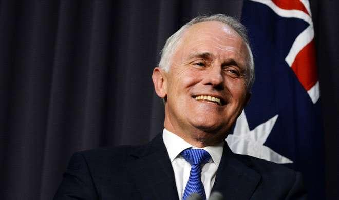 ऑस्ट्रेलियाई प्रधानमंत्री टर्नबुल ने ट्रंप को फोन कर दी बधाई - India TV