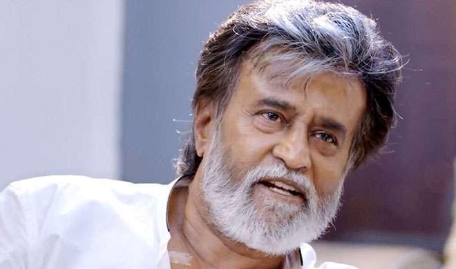 '2.0' निर्माताओं और पूरे भारतीय सिनेमा के लिए गौरवमय फिल्म: रजनीकांत - India TV