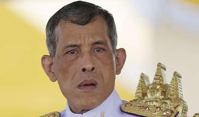 थाईलैंड के मंत्रिमंडल को मिला नया राजा - India TV