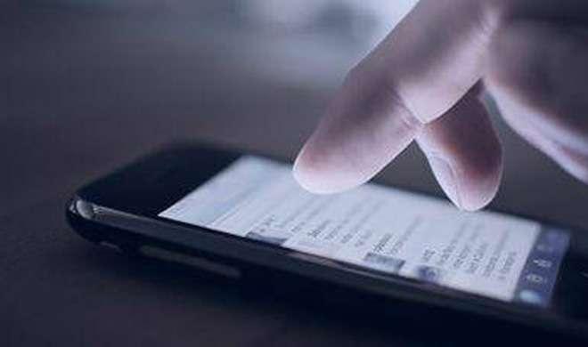 मोबीक्विक ने लॉन्च किया अपना नया ऐप मोबीक्विक 'लाइट' - India TV
