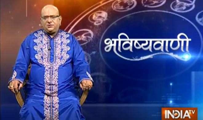 शुक्रवार: हास्य नक्षत्र, अयुष्मान योग होने के कारण इन राशियों के लिए आज का दिन शुभ - India TV