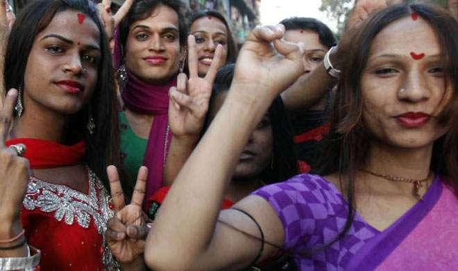 रेलवे और IRCTC ने किया ट्रांसजेंडर को तीसरे लिंग के रूप में शामिल - India TV