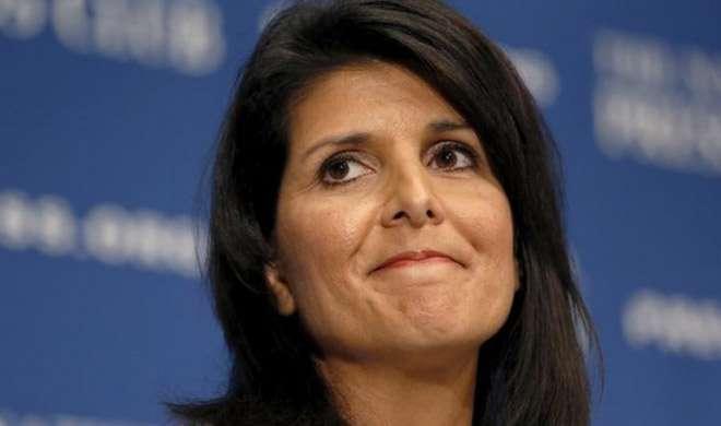 भारतीय-अमेरिकी निक्की हैली ने स्वीकार किया अमेरिकी राजदूत का पद - India TV