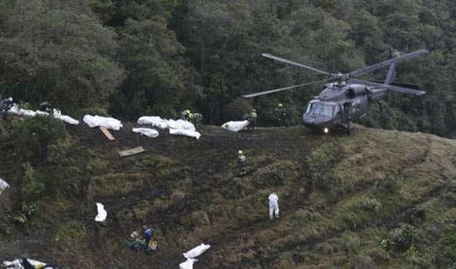 ब्राजील: फुटबॉल टीम के दुर्घटनाग्रस्त विमान का ब्लैकबॉक्स मिला - India TV