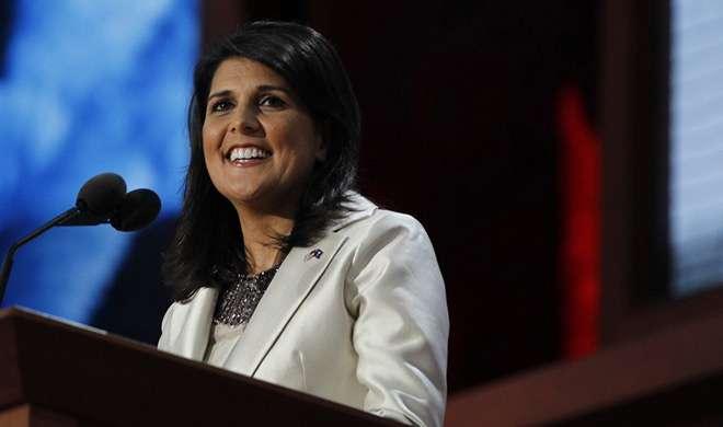 अमेरिका: विदेश मंत्री के पद पर हो सकती है निक्की हेली की नियुक्ति - India TV