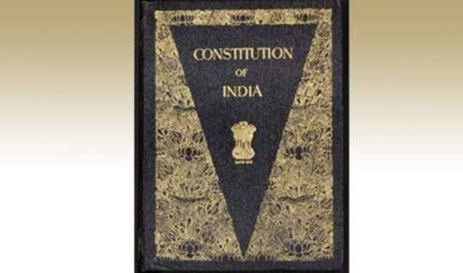 मिस्र स्थित भारतीय दूतावास में किया गया संविधान दिवस का आयोजन - India TV