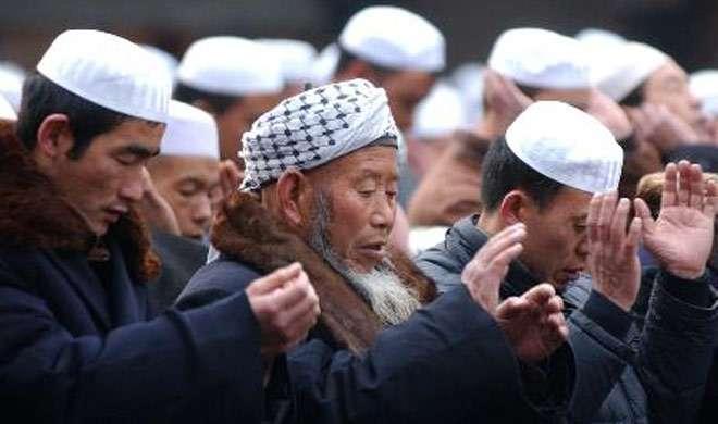 मुसलमान दृढ़ता से धार्मिक चरमपंथ का विरोध करें: चीन - India TV