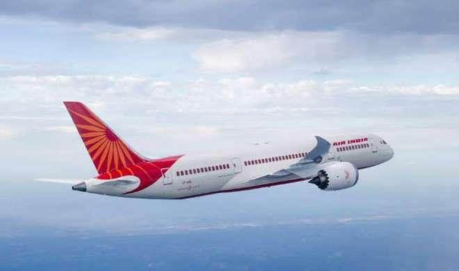 एयर इंडिया की फ्रांसिस्को-दिल्ली फ़्लाइट में यात्रियों ने किया अंधेरे में 20 घंटे का सफ़र - India TV