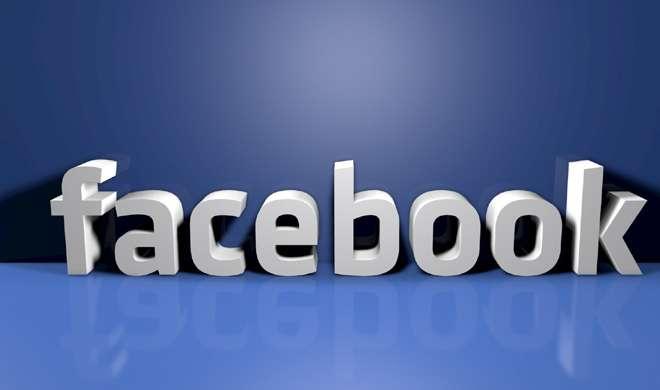 चीन के लिए फेसबुक ने किया एक बड़ा बदलाव - India TV
