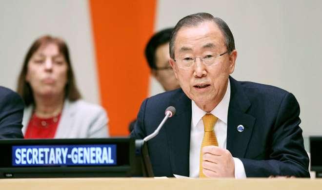 UN सचिव ने जताई आशा, भारत, पाक खुद से सुलझा लेंगे जल विवाद