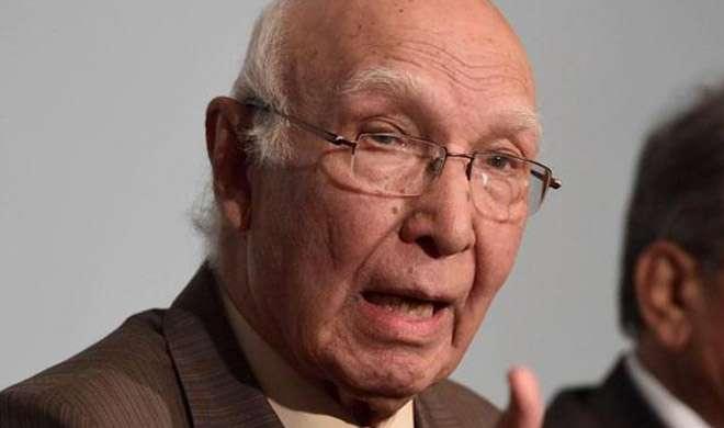 अफगानिस्तान पर होने वाले एशिया कान्फ्रेंस में शामिल होंगे अजीज - India TV