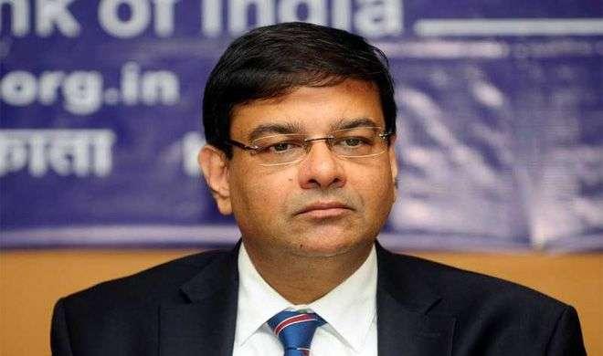 उर्जित पटेल ने रिजर्व बैंक की स्वायत्तता कुर्बान कर दी: कांग्रेस - India TV