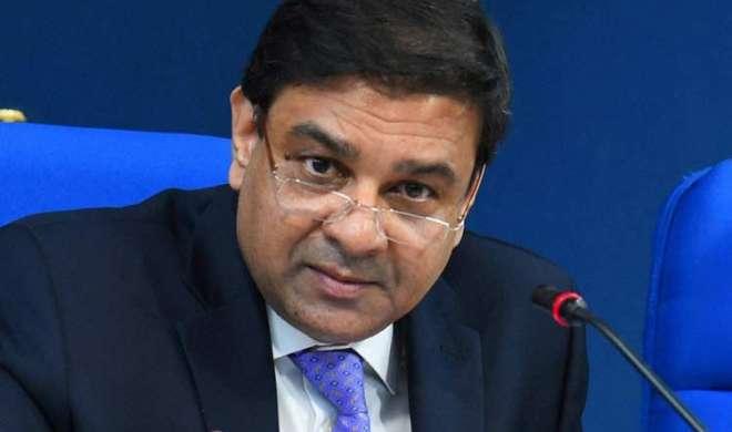 आरबीआई गवर्नर, वित्त सचिव को तलब करेगी संसदीय समिति