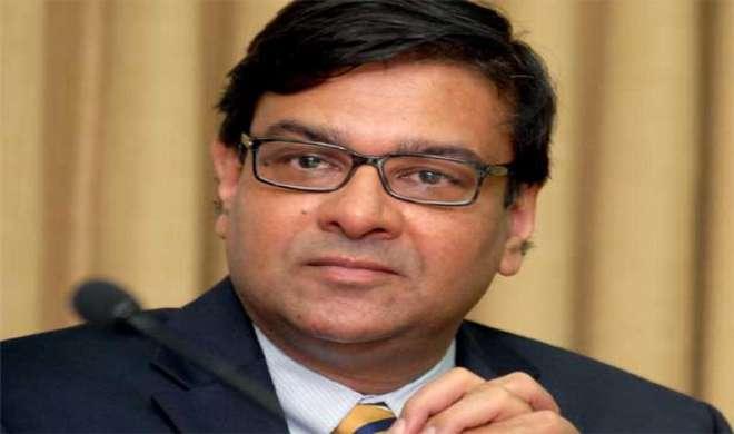 नोटबंदी की योजना में खामी, बैंक यूनियन ने RBI गवर्नर का इस्तीफा मांगा - India TV