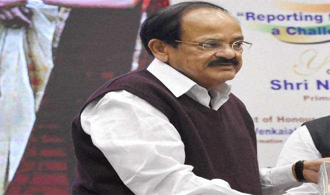 नोटबंदी भ्रष्टाचार, कालाधन के खिलाफ युद्ध है : नायडू - India TV