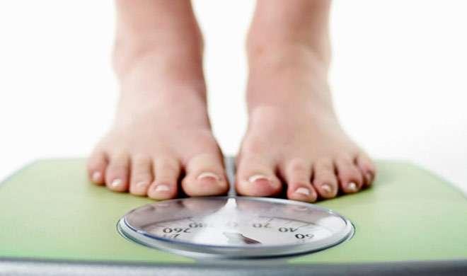 सावधान! अगर आप अपना वजन कर रहे है कम, तो यह खबर जरुर पढ़े - India TV