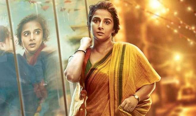 'Kahaani 2' Movie Review: रोमांच और शानदार अभिनय से भरपूर - India TV