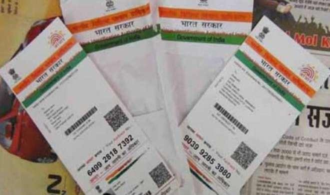 न डेबिट कार्ड न क्रेडिट कार्ड, सीधे आधार से कर सकेंगे पेमेंट - India TV