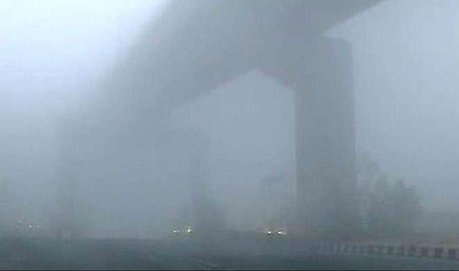 दिल्ली लगातार तीसरी सुबह कोहरे में लिपटी रही, UP में तापमान गिरा - India TV