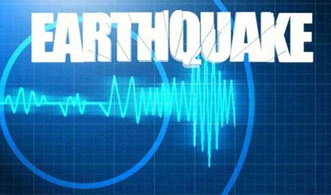 उत्तराखंड के कई इलाकों में भूकंप के झटके, रिक्टर स्केल पर तीव्रता 5.2 - India TV