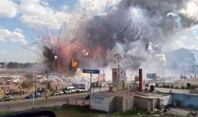 मेक्सिको के पटाखा बाजार में ब्लास्ट, 29 की मौत, करीब 70 घायल