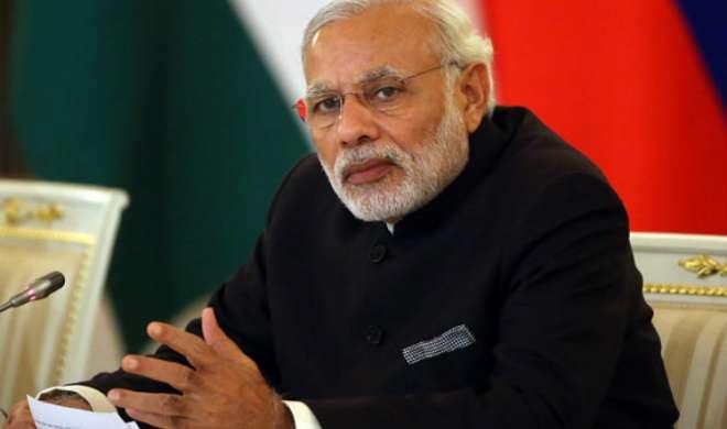 PM मोदी ने कहा, नकदी की बहुतायत भ्रष्टाचार का स्रोत