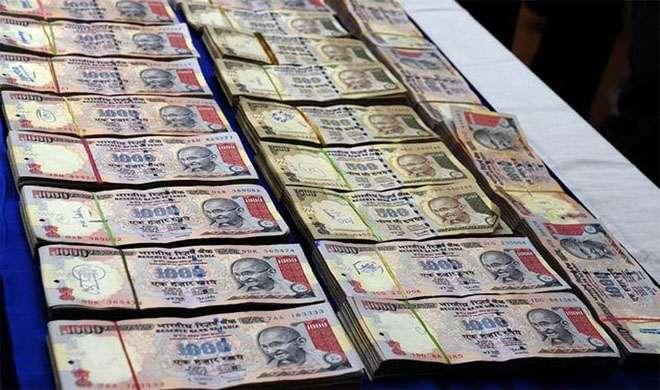पटना हवाईअड्डे पर 1.20 करोड़ रुपये के पुराने नोट बरामद