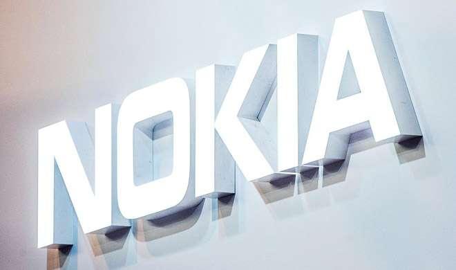 वापसी को तैयार NOKIA, जल्द ही लॉन्च होगा नया स्मार्टफोन - India TV