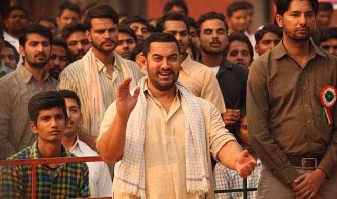 आमिर फिल्म दंगल कीर्तिमान