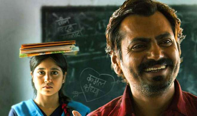 नवाजुद्दीन की 'हरामखोर' के निर्माण के लिए विधु ने दिए पैसे - India TV