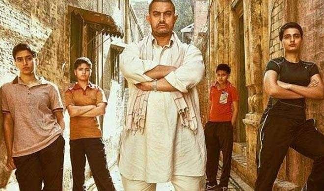 'दंगल' को मिली प्रतिक्रिया से उत्साहित हुए आमिर खान - India TV