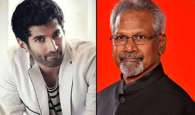 आदित्य रॉय कपूर ने मणिरत्नम से जताई ऐसी उम्मीद - India TV