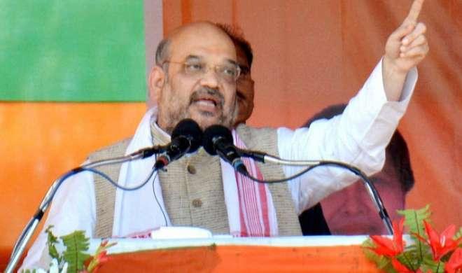 राष्ट्रीय कार्यकारिणी: अमित शाह ने पार्टी पदाधिकारियों को संबोधित किया - India TV