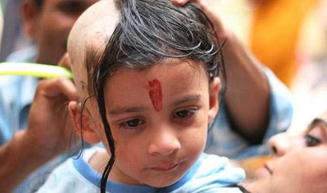 जानिए हिंदू धर्म में मुंडन संस्कार करने के पीछे का वैज्ञानिक कारण - India TV