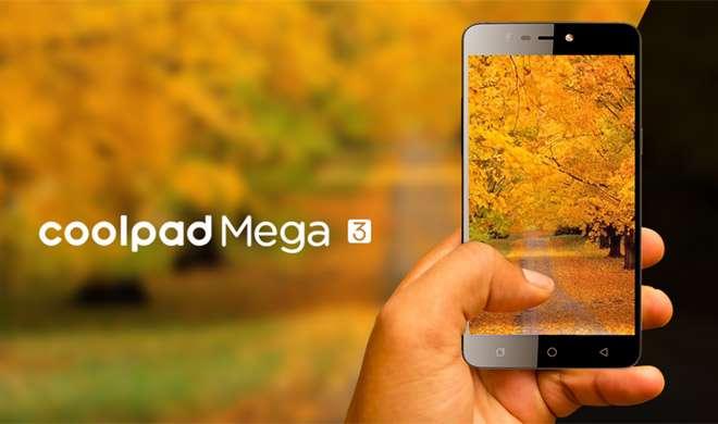 कूलपैड ने लॉन्च किया तीन 4G सिम वाला स्मार्टफोन, कीमत काफी कम - India TV
