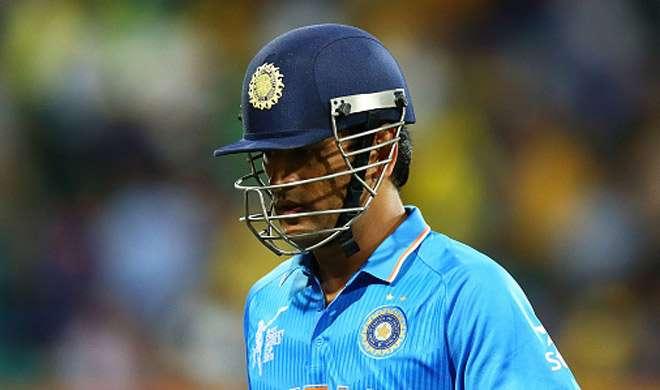 धोनी की आखिरी कप्तानी पारी भी इंडिया-'ए' को जीत नहीं दिला सकी