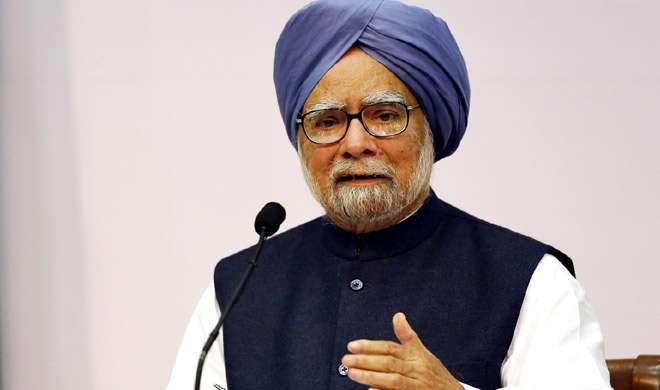 नोटबंदी: पूर्व PM मनमोहन सिंह की चेतावनी, 'GDP में आएगी गिरावट, सबसे बुरा पहलू आना अभी शेष' - India TV