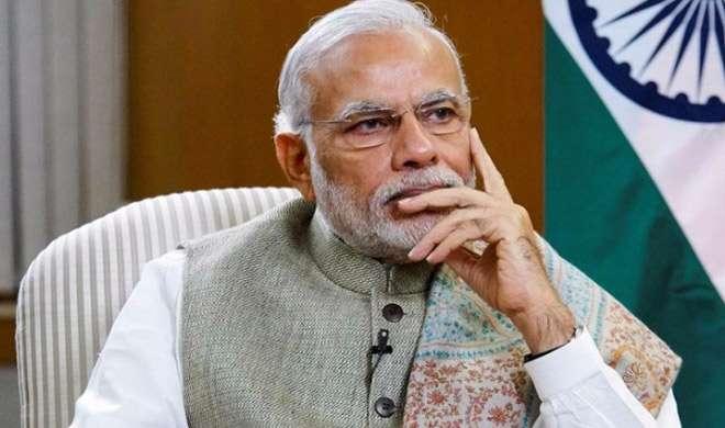 नोटबंदी पर PM मोदी की छवि धूमिल करने के लिए माकपा ने चलाया बड़ा अभियान