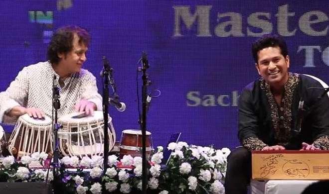 जब हुई जाकिर हुसैन और सचिन तेंदुलकर की जुगलबंदी, देख आप भी कहेंगे वाह भाई वाह - India TV