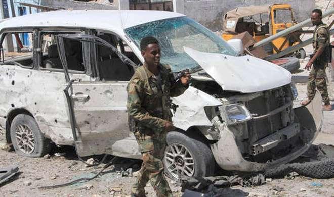 सोमालिया: मोगादिशु एयरपोर्ट के बाहर आत्मघाती हमले में 3 की मौत - India TV