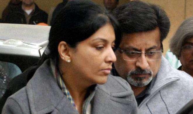 आरूषि हत्याकांड: हाईकोर्ट ने तलवार दंपति की अपील पर फैसला सुरक्षित रखा - India TV