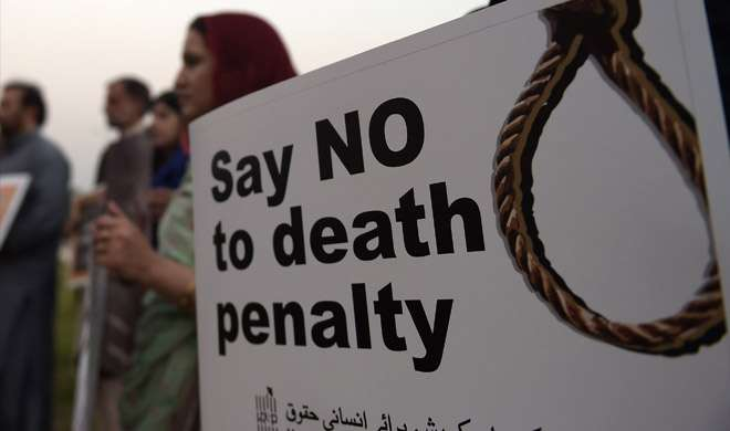 पाकिस्तान में मानसिक रोगी को दी गई फांसी की सजा